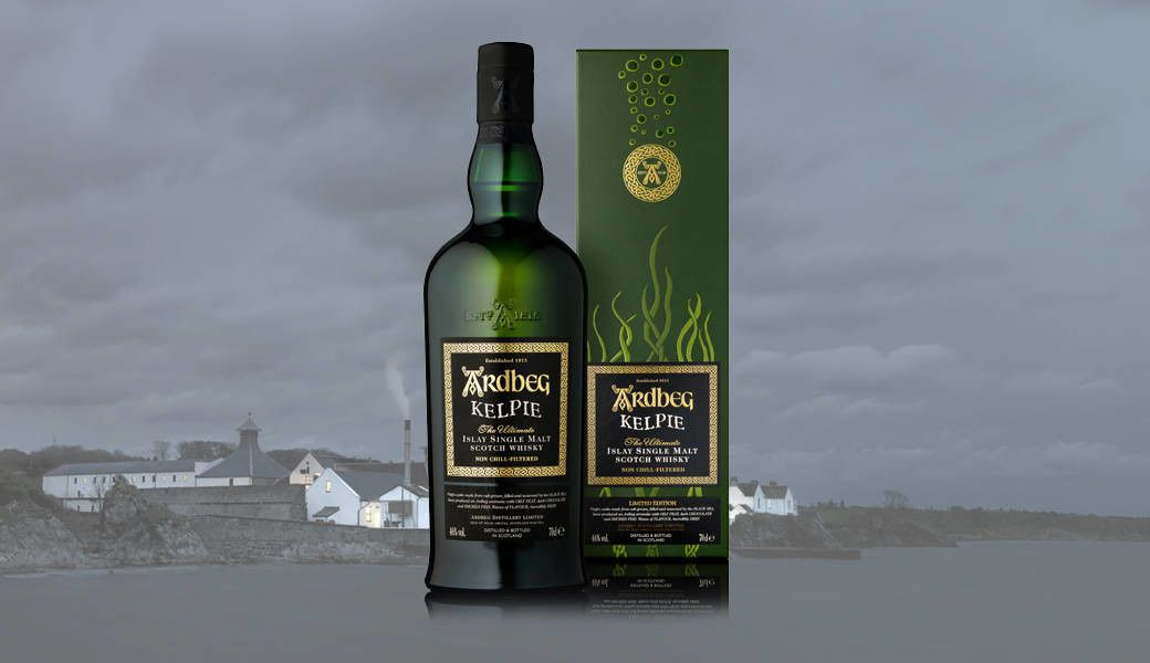 ardbeg-distillery