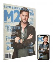 M2-issue-177-15th-birthday-issue